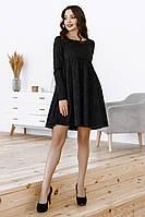 Свободное платье с завышеной талией, № 145, чёрное