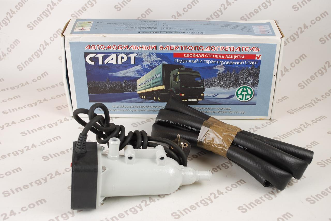 Предпусковой подогреватель Старт-М, 3 кВт, КАМАЗ ДВС CUMMINS