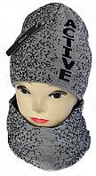 М 5095 Комплект шапка и баф-хомут зимний, разные цвета