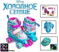 Детские ролики 30-33  р - Комплект Раздвижных Роликов Disney квады, светящие колеса - Фроузен
