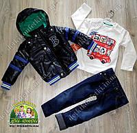 Комплект осенний для мальчика: куртка+кофточка на флисе+джинсы утепленные