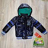 Комплект осенний для мальчика 1 годик: куртка, кофточка на флисе и джинсы утепленные, фото 2