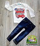 Комплект осенний для мальчика 1 годик: куртка, кофточка на флисе и джинсы утепленные, фото 4