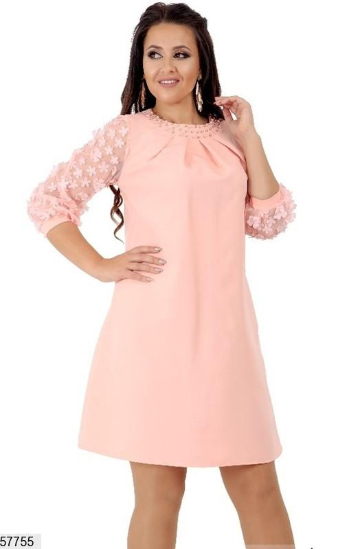 Нарядное платье-трапеция больших размеров пудра