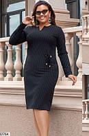 Офисное платье больших размеров в полоску черное