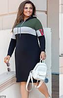 Трикотажное платье для полных с капюшоном спортивное