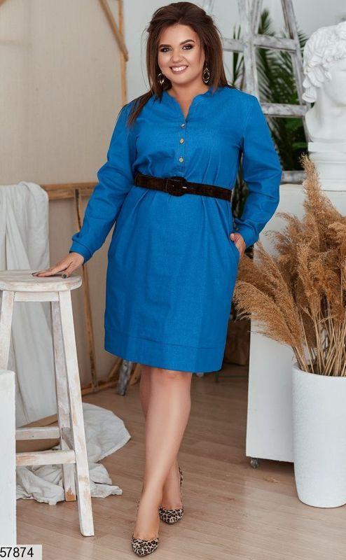 Женское джинсовое платье больших размеров ярко синее, фото 1