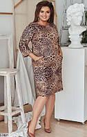 Замшевое платье больших размеров с леопардовым принтом