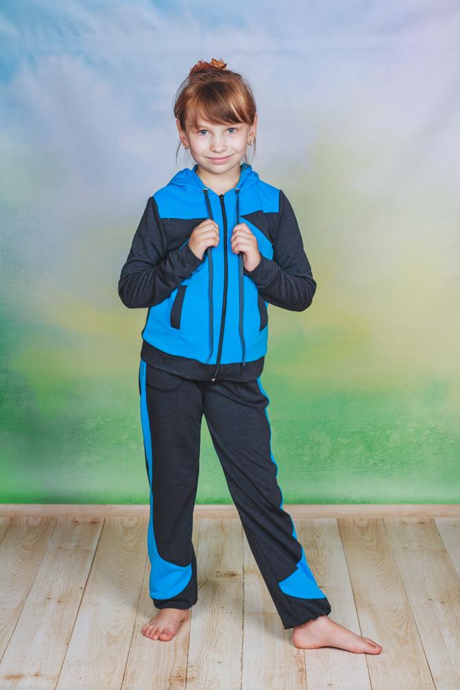 Детский спортивный костюм голубой