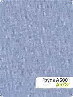 Ткань для рулонных штор А 628