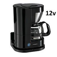 Кофеварка автомобильная на 5 чашек 625мл 12В WAECO Perfect Coffee MC 052 DOMETIC