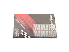 Наклейка хром Z12 (Yamaha)