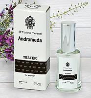 Тестер TIZIANA TERENZI Andromeda 35ml