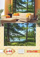 Фотообои Prestige Лебединое озеро № 44- 272*196 см