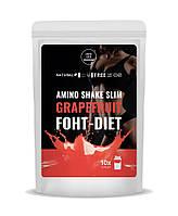 AMINO SHAKE SLIM GRAPEFRUIT - сбалансированное сочетание аминокислот, ферментов, витаминов и минералов,
