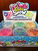 Слайм Снежный 120 грамм 28 грн шт/12 шт в упаковке