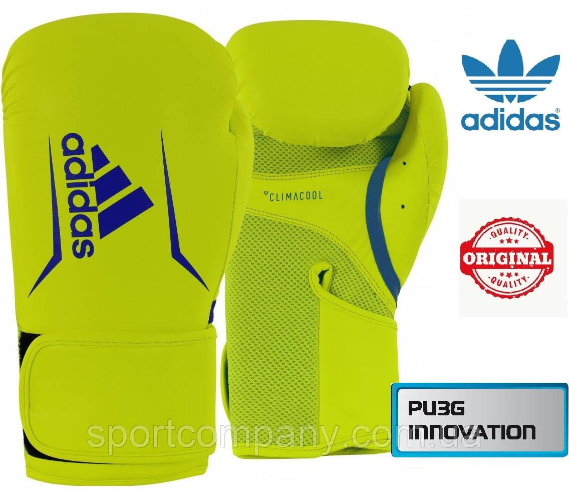 Боксерские перчатки Adidas SPEED 100 (ADISBG100-YL, Салатовый)