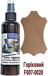 """Спрей-фарба аерозольна для замші, нубуку, велюра, аніліна олійно-пігментна 100 мл.""""Dr.Leather"""" Горіховий"""