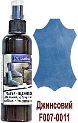 """Спрей-фарба аерозольна для замші, нубуку, велюра, аніліна олійно-пігментна 100 мл.""""Dr.Leather"""" Джинсовий"""