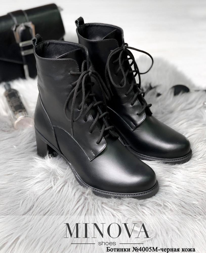 Ботинки женские кожаные,размер:36-41
