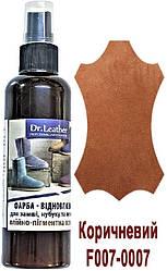 """Спрей-фарба аерозольна для замші, нубуку, велюра, аніліна олійно-пігментна 100 мл.""""Dr.Leather"""" Коричневий"""