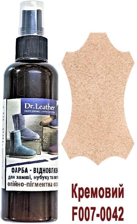 """Спрей-фарба аерозольна для замші, нубуку, велюру, аніліна олійно-пігментна 100 мл.""""Dr.Leather"""" Білий"""