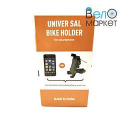 Тримач телефону на кермо з сигналом модель SA-1