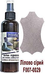"""Спрей-фарба аерозольна для замші, нубуку, велюра, аніліна олійно-пігментна 100 мл.""""Dr.Leather"""" Лілово сірий"""
