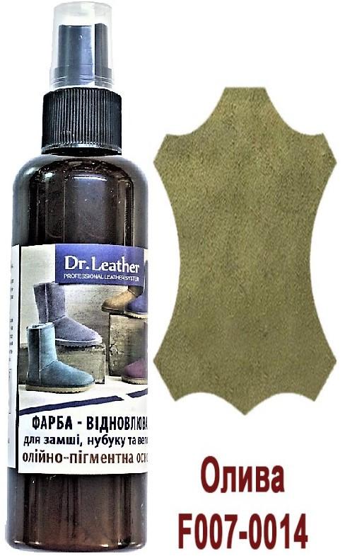 """Спрей-фарба аерозольна для замші, нубуку, велюру, аніліна олійно-пігментна 100 мл.""""Dr.Leather"""" Олива"""