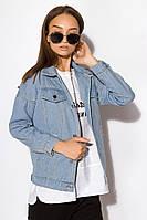 Джинсовая куртка женская «Лизи» (Голубая | S, M, L, XL, XXL) XL