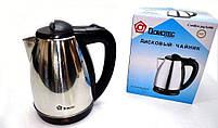 Чайник Domotec MS-A19, фото 2
