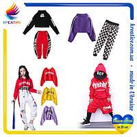 Одежда для танцевальных коллективов любой сложности, пошив под заказ от 20 ед., фото 1