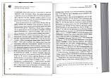 Семейная жизнь ветхозаветных патриархов: Авраам, Исаак, Иаков. Протоиерей Олег Стеняев, фото 4