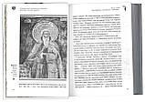 Семейная жизнь ветхозаветных патриархов: Авраам, Исаак, Иаков. Протоиерей Олег Стеняев, фото 5