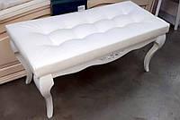Лавка (банкетка) деревянная для спальни и прихожей Александрия Evrodim, цвет белый
