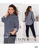 Женский костюм брюки и рубашка в большом размере Украина Размеры 52.54.56.58