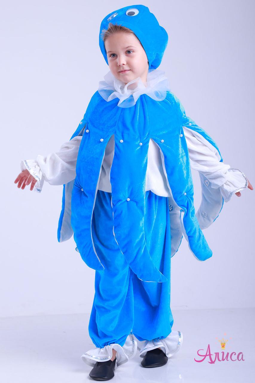 Карнавальный костюм Осьминог для мальчика