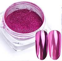 Втирка зеркальная розовая mirror Rose Red B05 Global Fashion