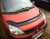 Дефлектор на капот (мухобойки) Renault Scenic (II) 2003-2009
