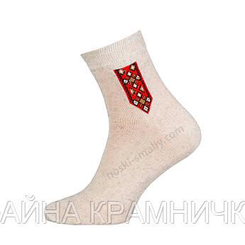 Шкарпетки орнамент льон