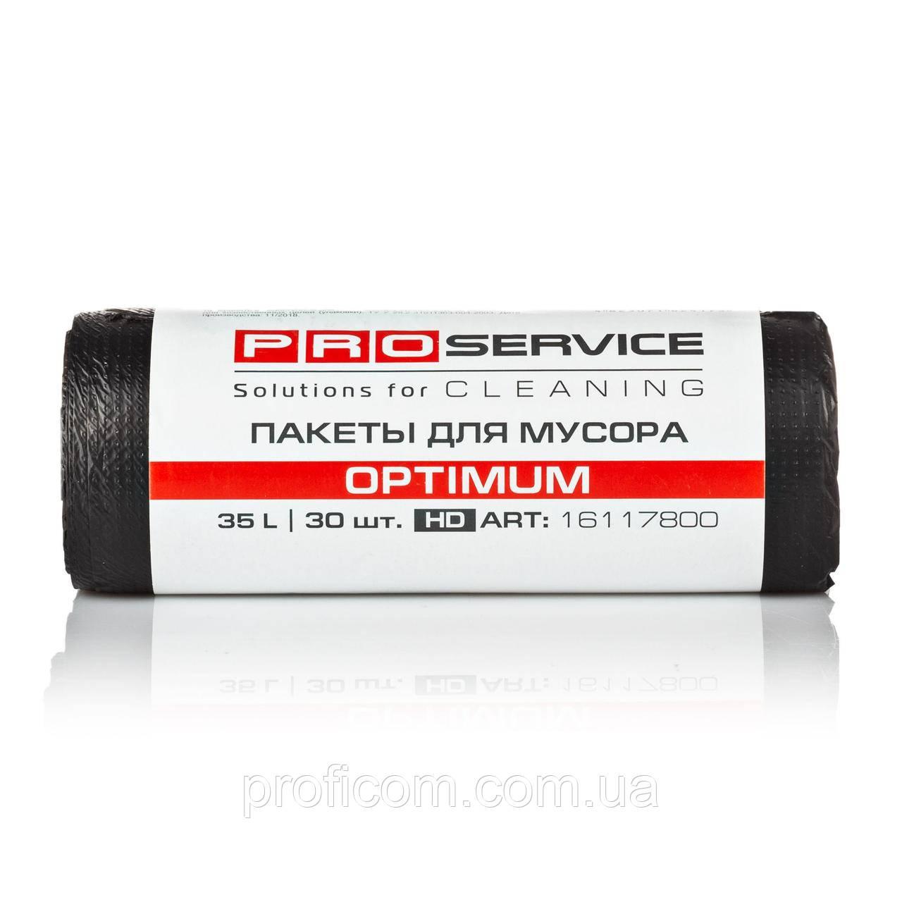 """Пакети для сміття """"PRO Service"""" OPTIMUM 35л (30шт.) HD чорні (НП)"""