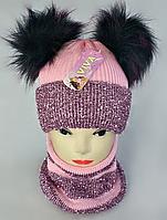 М 5097 Комплект зимний для девочки , разные цвета