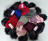 М 5097 Комплект зимовий для дівчинки , різні кольори, фото 3