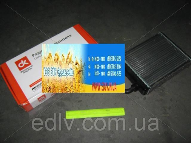 Радиатор отопителя ГАЗ 3221 салонный 3221-8101060