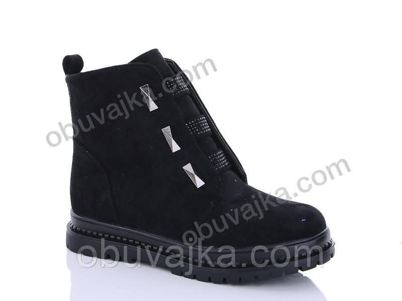 Зимняя обувь оптом Ботинки для девочек от фирмы KLF(32-37)