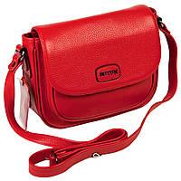 Женская сумка кожаная BUTUN 3100-004-006 кросс-боди красная