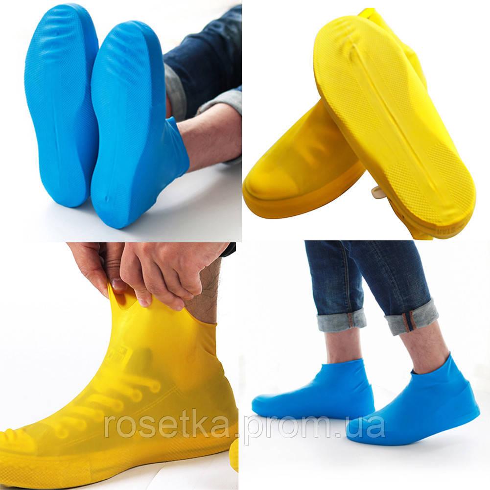 Водонепроницаемые чехлы от дождя и грязи на обувь (драйстепперы, многоразовые бахилы) для мужчин, женщин, детей