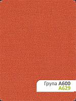 Ткань для тканевых ролет красно-оранжевая