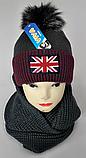 М 5101 Комплект шапка з помпоно і хомут зимовий , різні кольори, фото 2