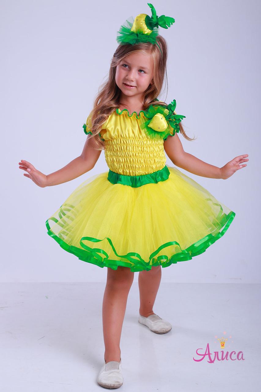 Карнавальный костюм Репка для девочки